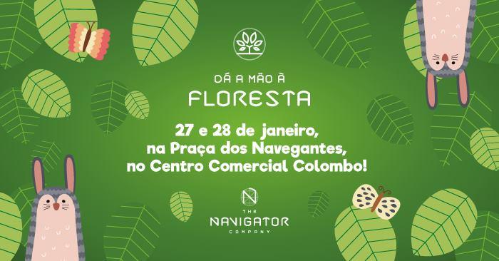 ÁRVORE DE DIVERSÕES | CENTRO COMERCIAL COLOMBO