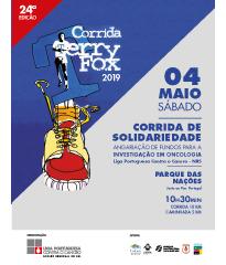 24ª EDIÇÃO DA CORRIDA TERRY FOX | PARQUE DAS NAÇÕES