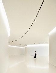 Espaços legíveis – visita temática de arquitetura