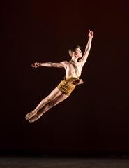 16º Dançarte | Concurso