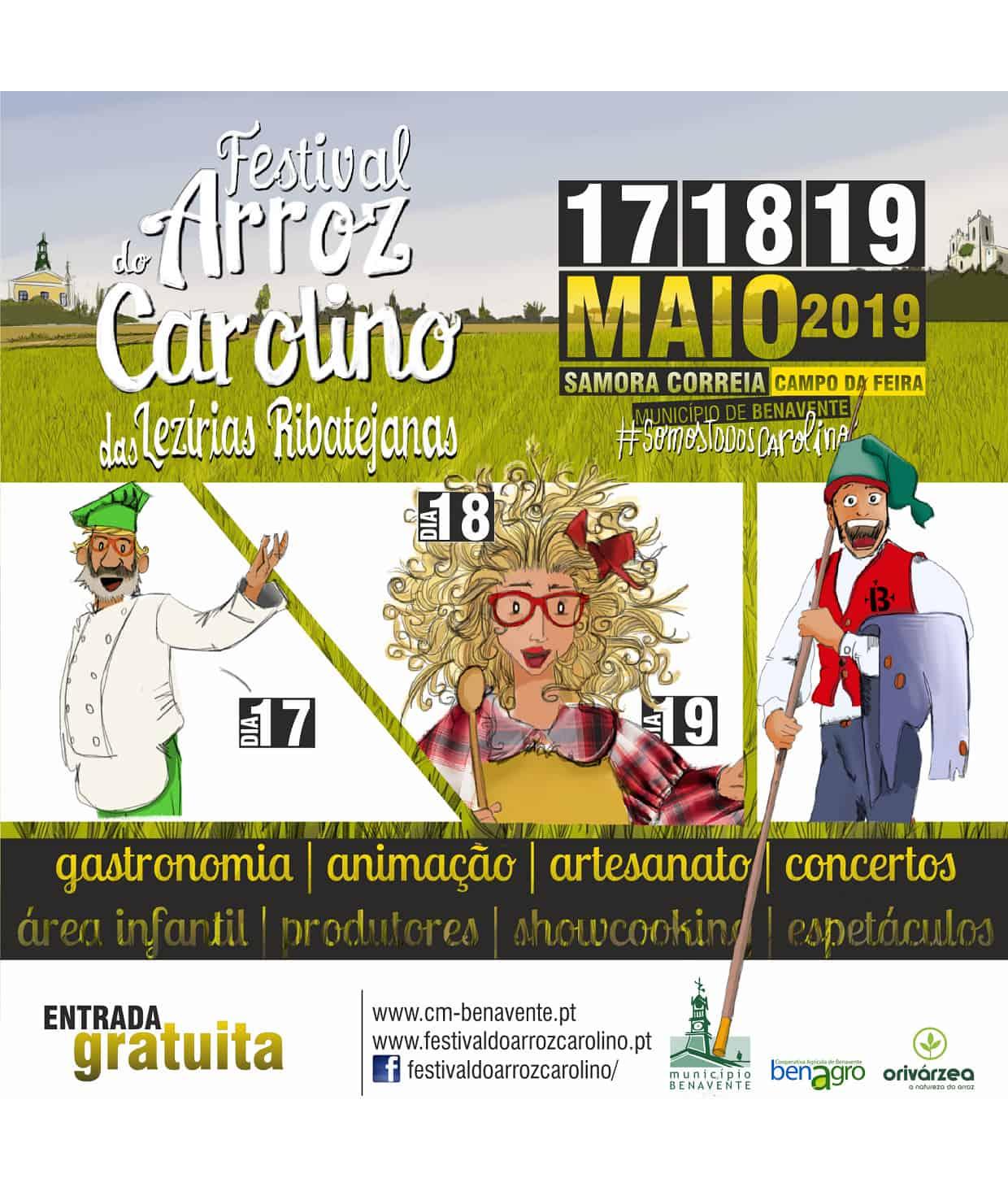 3º FESTIVAL DO ARROZ CAROLINO 2019   LEZÍRIAS RIBATEJANAS