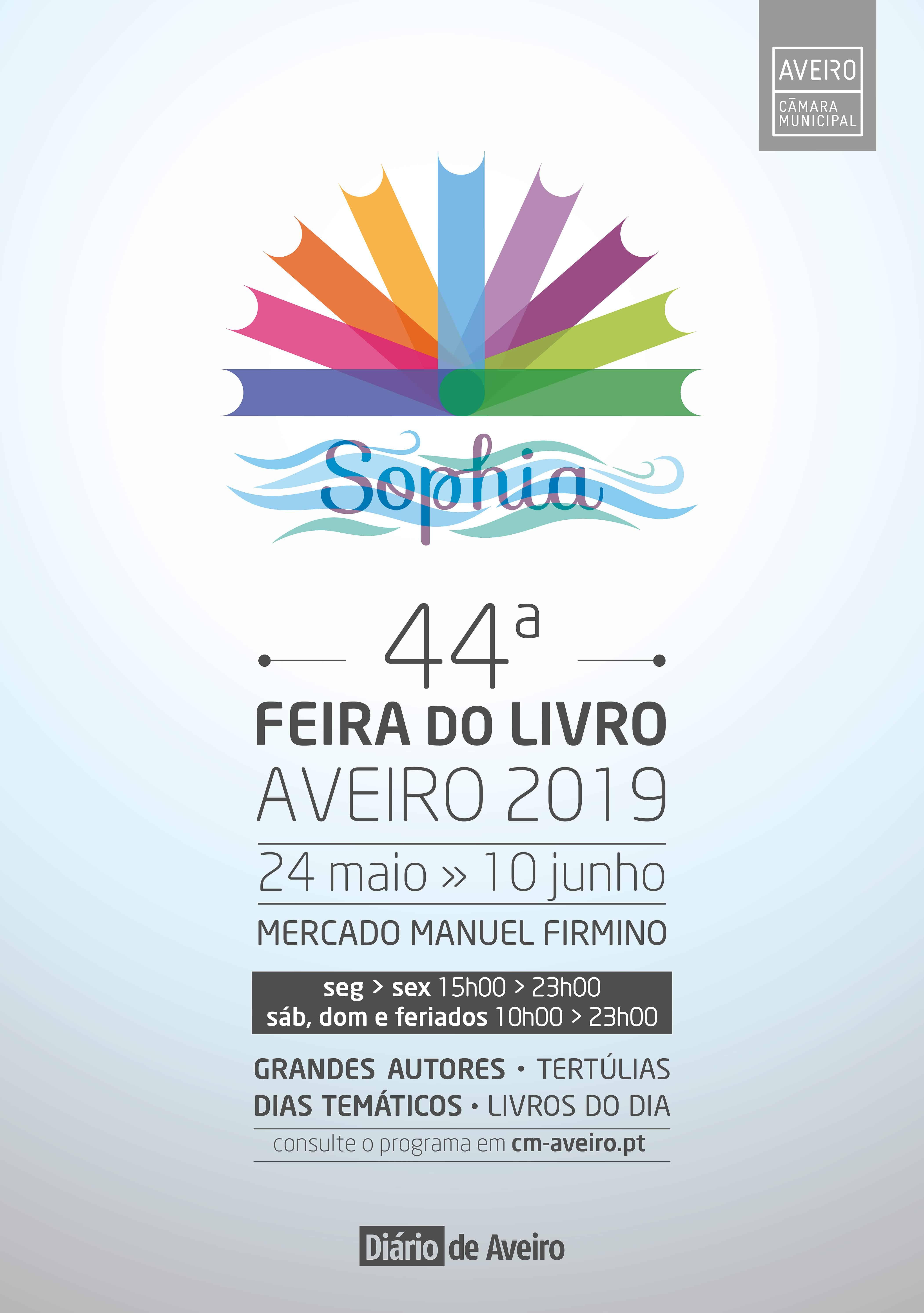 44ª FEIRA DO LIVRO DE AVEIRO 2019