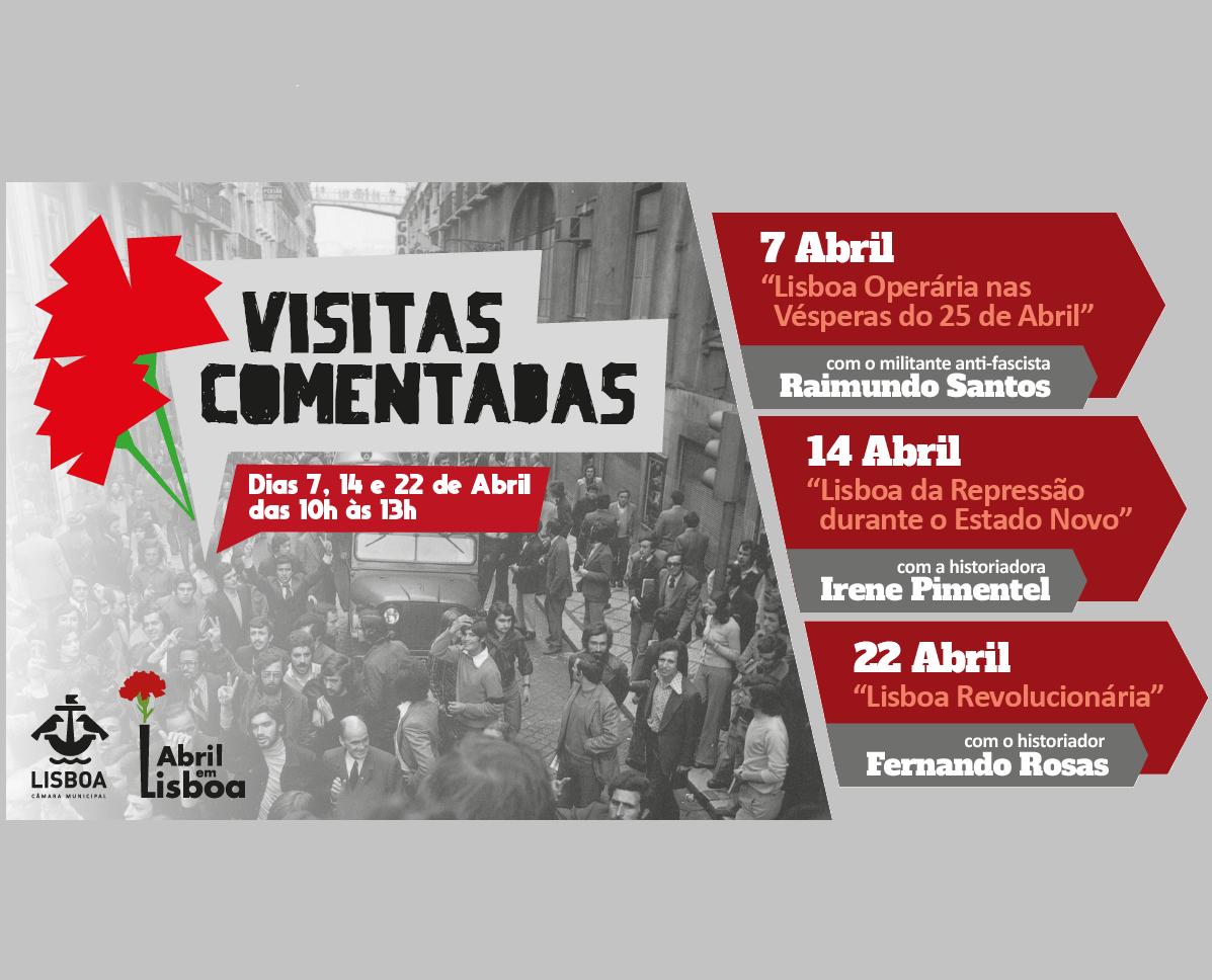 LISBOA REVOLUCIONÁRIA – ROTEIROS TEMÁTICOS COM FERNANDO ROSAS
