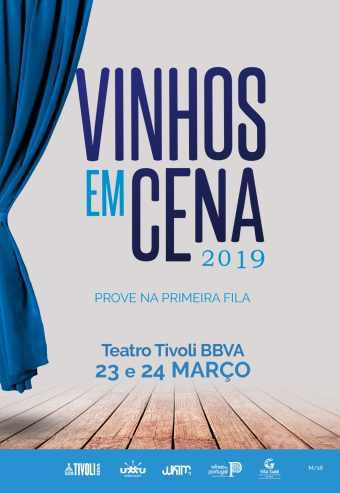 VINHOS EM CENA 2019 - Nos dias 23 e 24 de março, o Teatro Tivoli BBVA acolhe a 3ª edição de Vinhos em Cena, um evento único em Portugal, que promove o encontro entre a arte do vinho, as artes performativas e não só. Dirigido ao público geral, tem como pano de fundo um dos mais emblemáticos teatros lisboetas e um ícone da prestigiada Avenida da Liberdade.