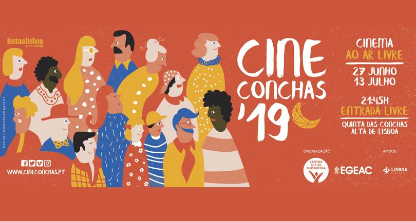 Com o CineConchas 2019, abriu a temporada de cinema ao ar livre na Quinta das Conchas em Lisboa. Com um cartaz de filmes extraordinários, e que todos vão adorar, o CineConchas 2019, arrancou no dia 27 de Junho, mas há muitos outros filmes para ver até ao próximo dia 13 de Julho, a partir das 21:45. A entrada é livre como sempre!