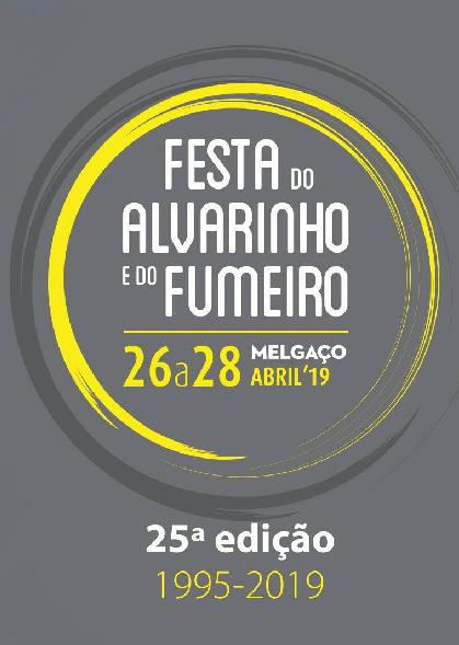FESTA DO ALVARINHO E DO FUMEIRO 2019 – MELGAÇO