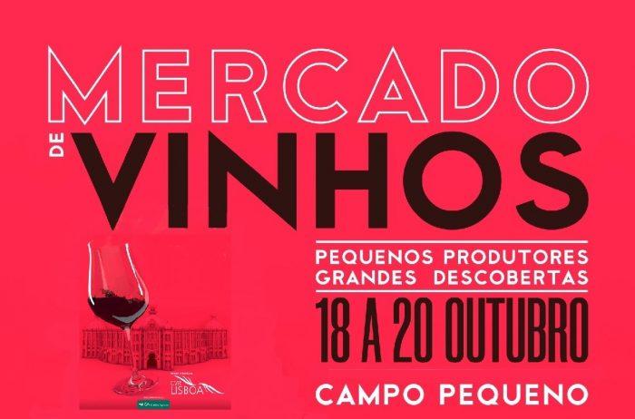 O Mercado de Vinhos regressa ao Campo Pequeno entre 18 e 20 de Outubro, na sua 8ª edição para dar palco aos pequenos e médios produtores de vinhos nacionais, dando a conhecer novos projetos e enólogos.