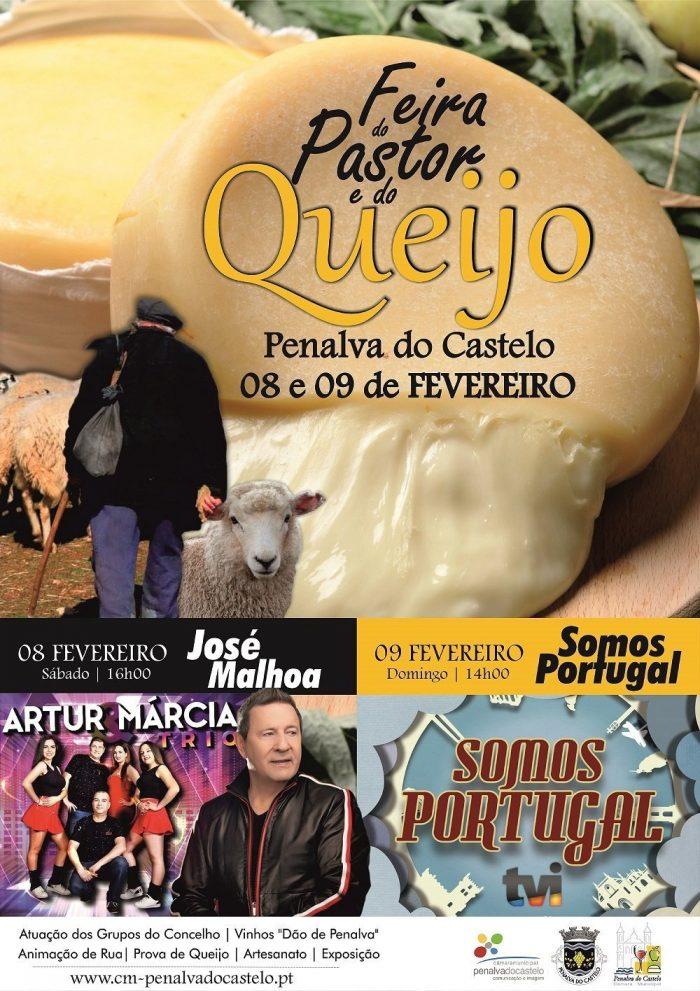 FEIRA DO PASTOR E DO QUEIJO 2020 | PENALVA DO CASTELO - Nos dias 8 e 9 de fevereiro, Penalva do Castelo é palco de mais uma edição da Feira do Pastor e do Queijo.